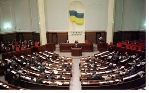SESSION OF THE UKRAINIAN PARLIAMENT
