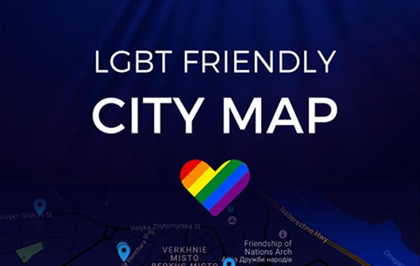 Карту ЛГБТ-френдлі закладів Києва опублікують сайти КМДА і Євробачення
