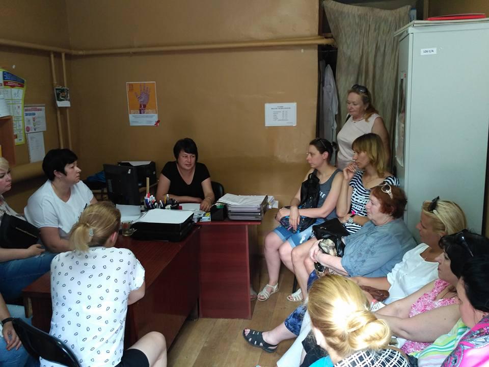 Конкурс на участь у триденному тренінгу для психологів та психологинь з питань ВПО та ЛГБТ