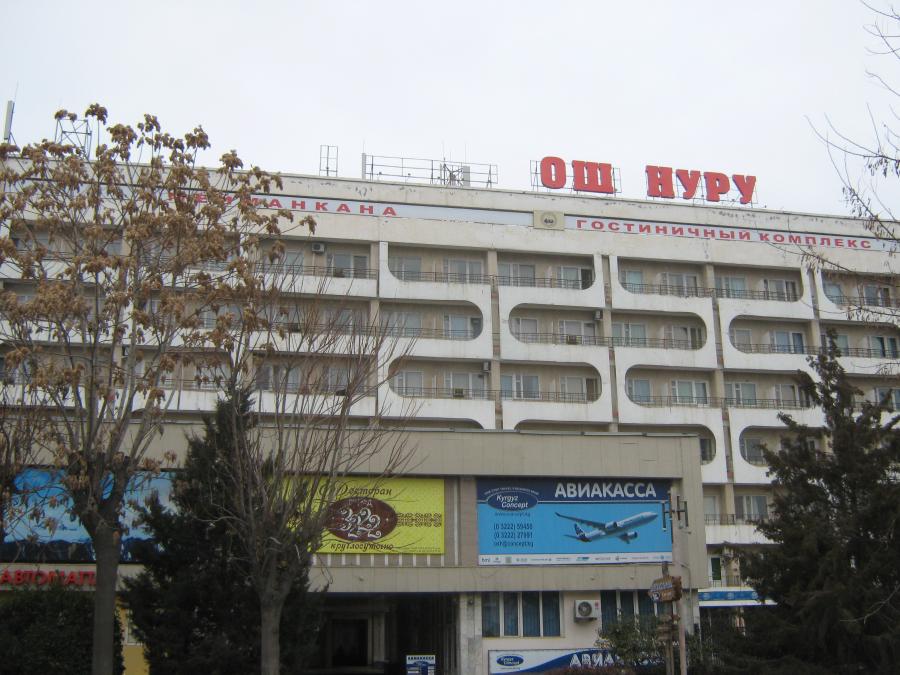 В Кыргызстане неизвестные сорвали встречу правозащитников антигейскими призывами