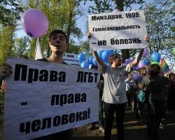 """Гей-активисты грозят гомофобам в РФ аналогом """"списка Магнитского"""""""