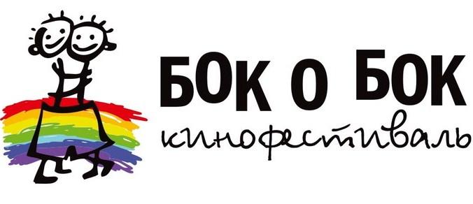 """Создатели фильма """"Харви Милк"""" не отказались от участия на ЛГБТ-фестивале в Петербурге, не смотря на угрозы"""