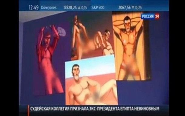 """Россиян продолжают пугать """"загнивающим Западом"""", используя фальшивые видео"""