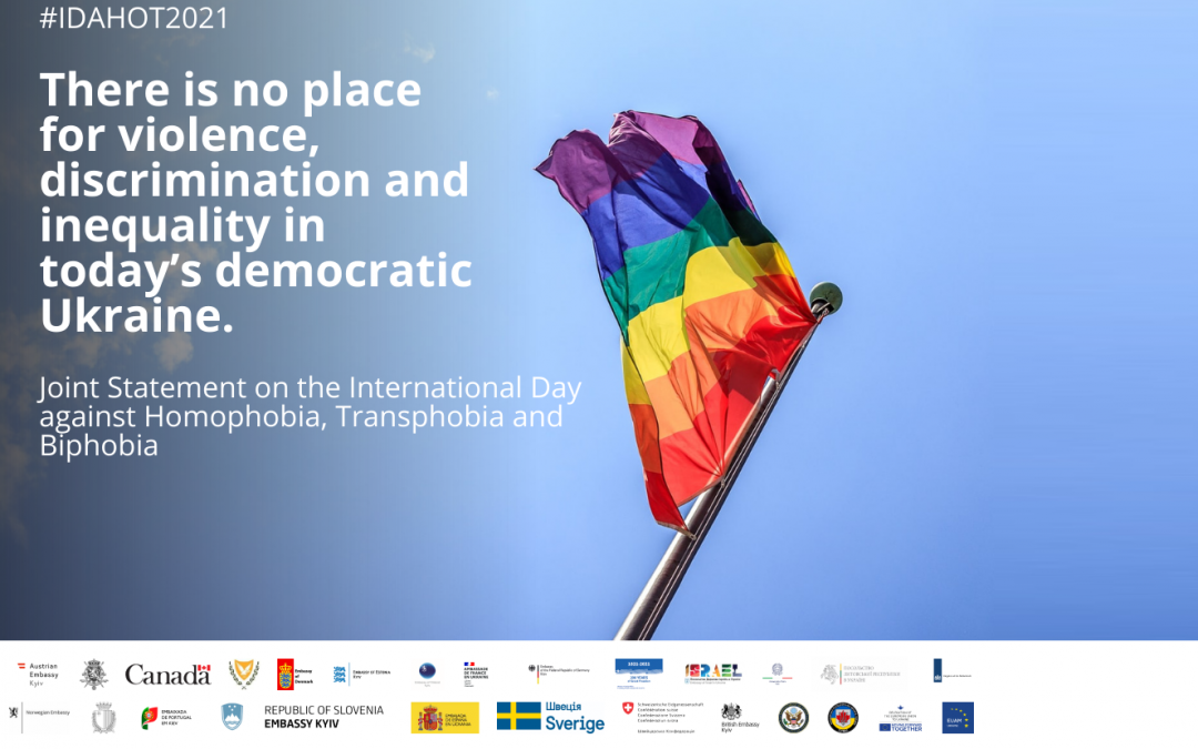 Десятки посольств в Україні зробили заяву до Дня проти гомофобії: занепокоєні нападами на активістів ЛГБТІК