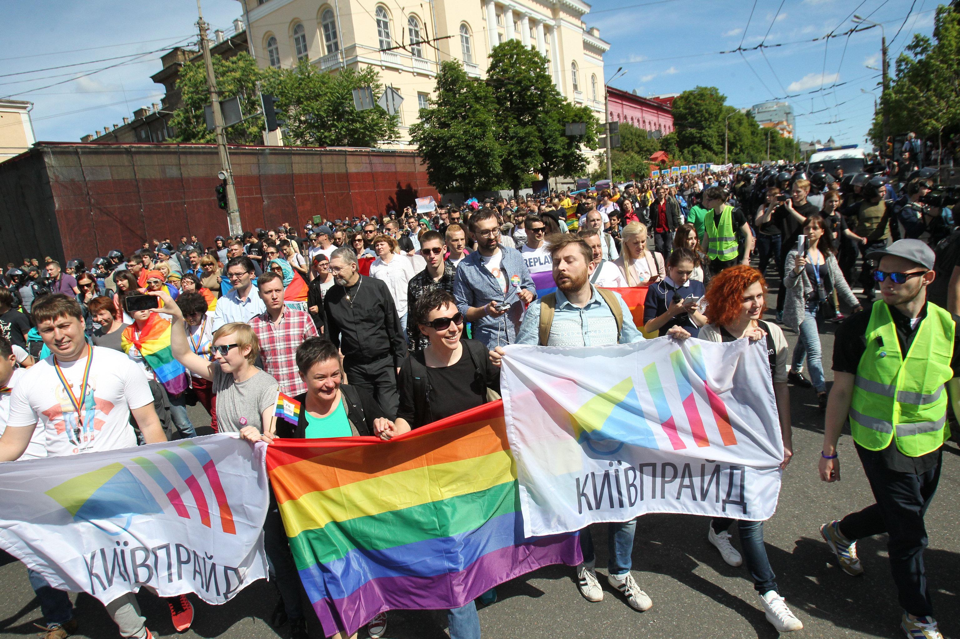Темою КиївПрайду 2018 обрано «Видимість»