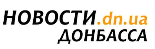 В Донецке запускают интернет-проект о жизни местного ЛГБТ-сообщества