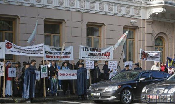 В Киеве прошла акция против принятия антидискриминационного закона
