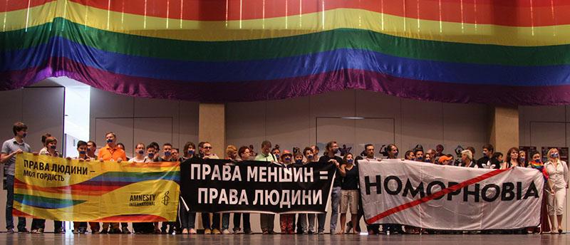 Скасування українського Маршу Рівності — на совісті київської міліції