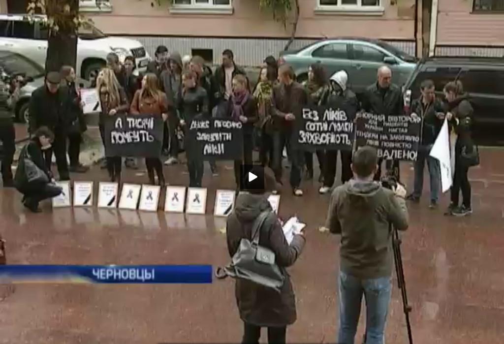 Жители Черновцов требовали от властей обещанной помощи для ЛЖВ