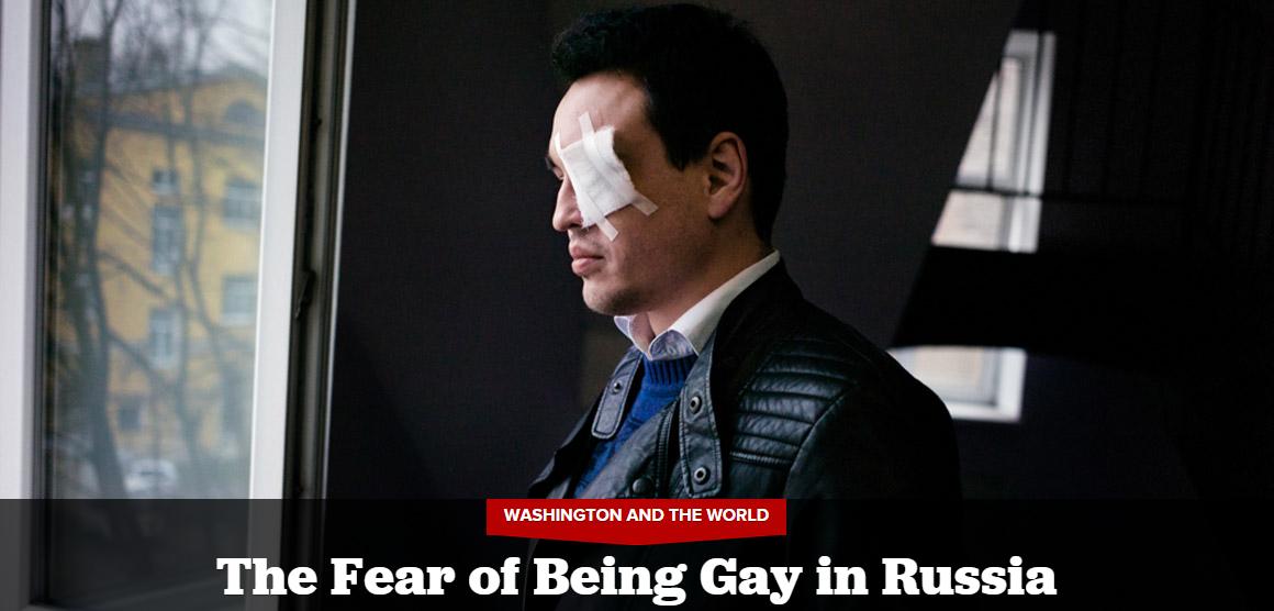Politico рассказал о страхе быть геем в России