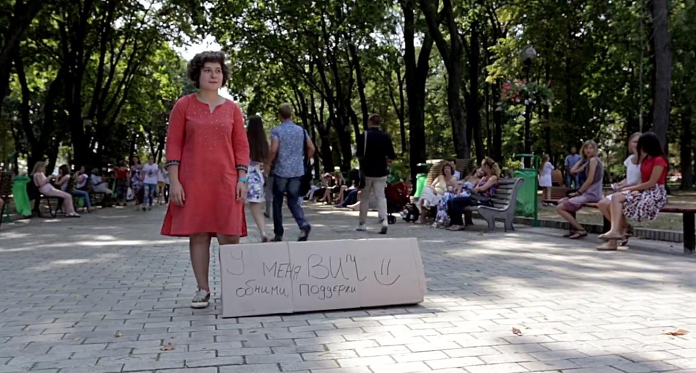 «У меня ВИЧ»: Сеть взорвал социальный эксперимент украинской молодежи