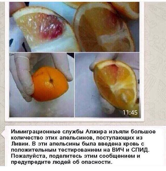 """Казахстанцев пугают слухами о """"апельсинах с ВИЧ"""""""