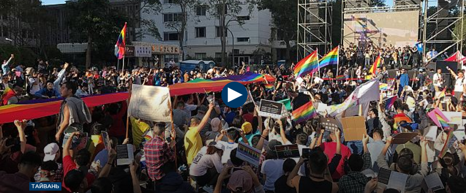 На Тайвані планують ухвалити одностатеві шлюби