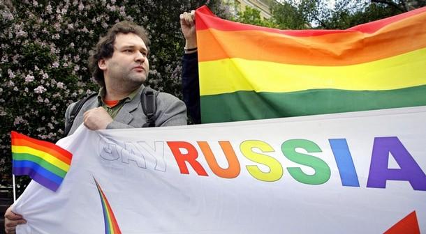 Мэрия Москвы в 10-й раз отказалась разрешить гей-парад