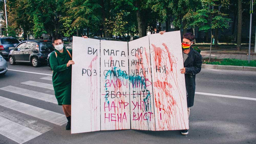 ХарківПрайд вийшов на пікет під стінами Нацполіції в Харкові