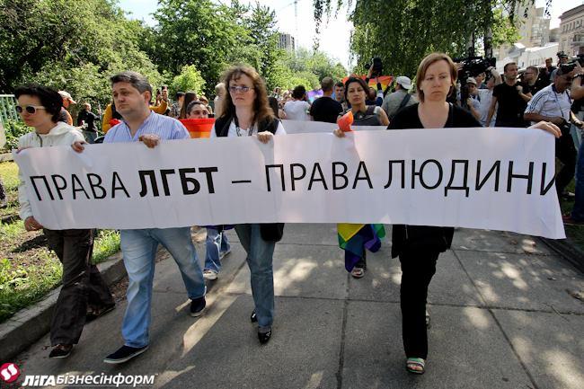 «Марш равенства» в рамках КиевПрайд-2013 состоялся!