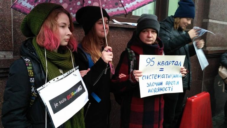 Біля телеканалу «1+1» проходить мітинг проти гомофобії на телебаченні