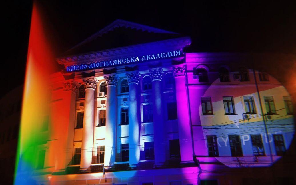 У центрі Києва будівлі підсвітили кольорами ЛГБТ