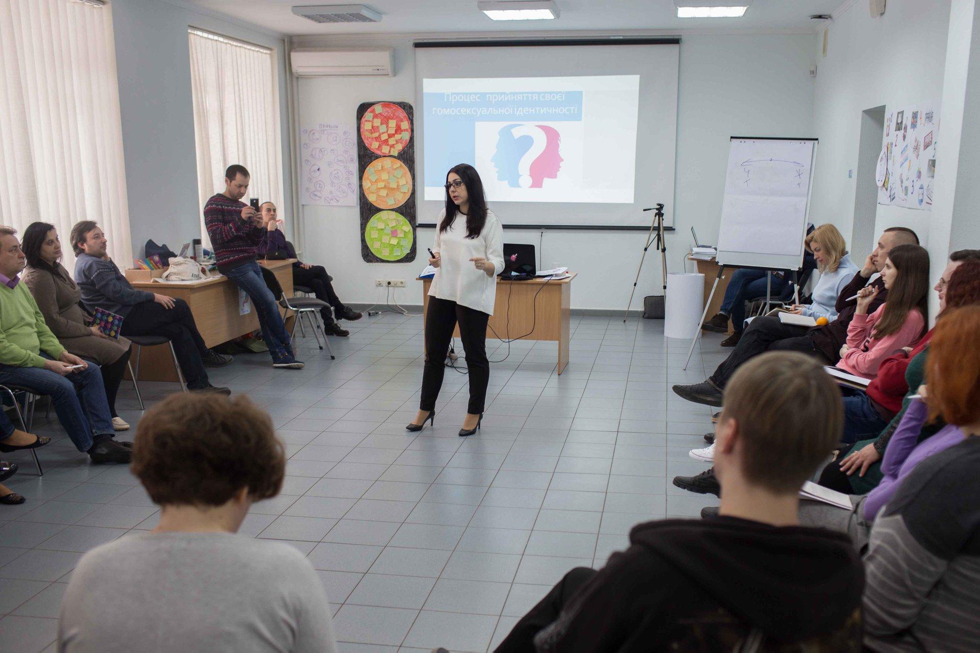 Конкурс на участь у Школі Толерантності в Кропивницькому (квітень 2018)