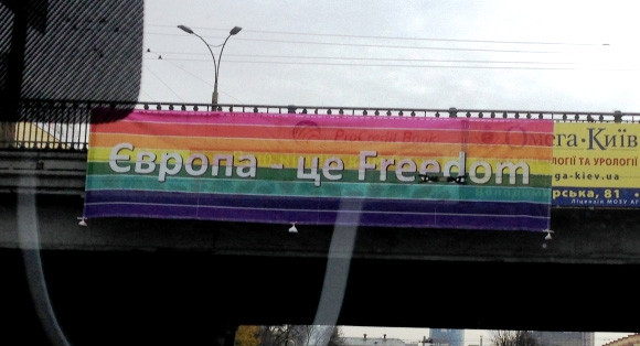 Украинские ЛГБТ-активисты предупреждают: не верьте провокациям!