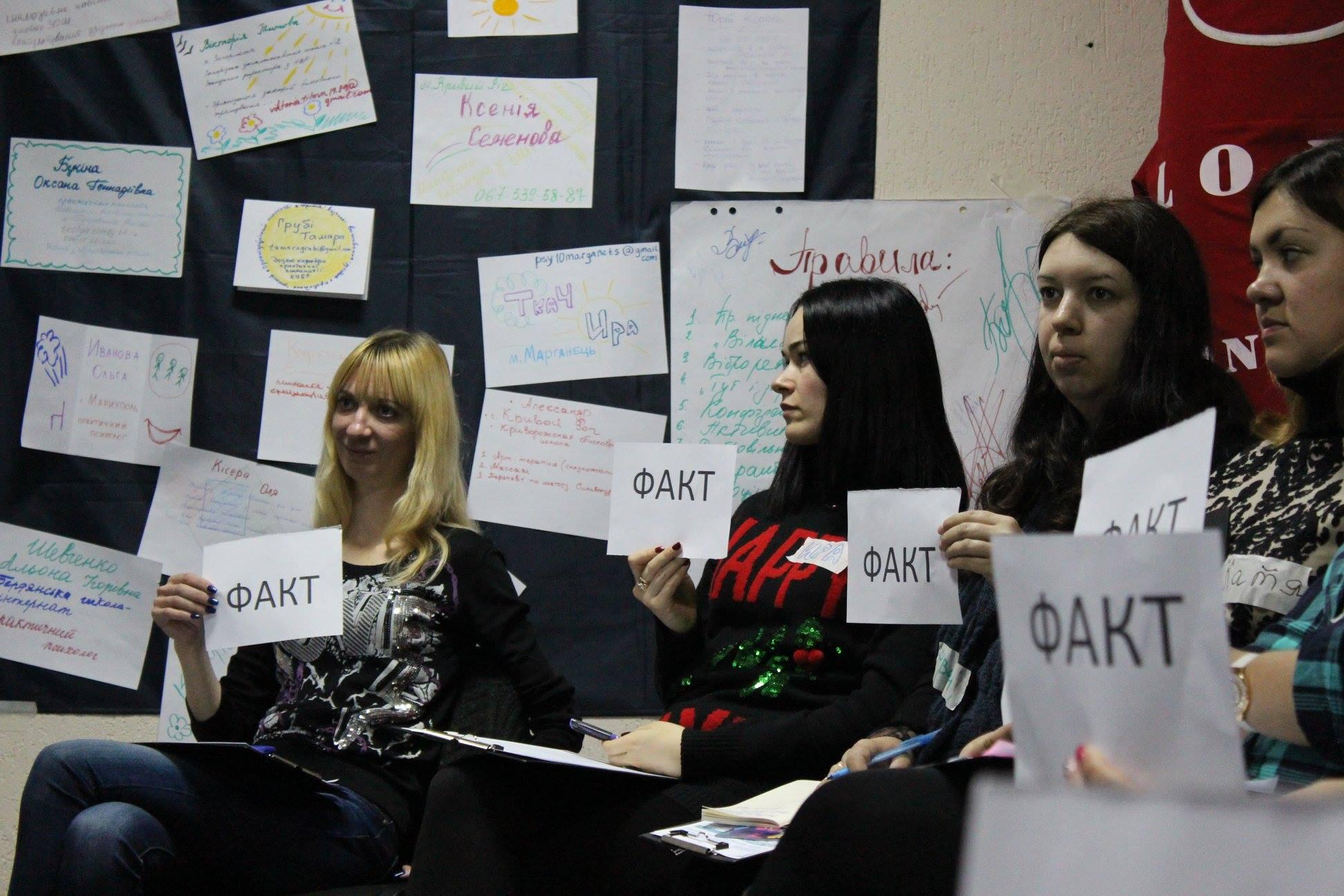Конкурс на участь у Школі Толернатності в Кропивницькому (травень 2018)