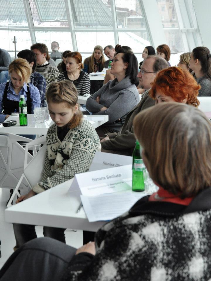 Дискриминация в Украине: очевидная и скрытая