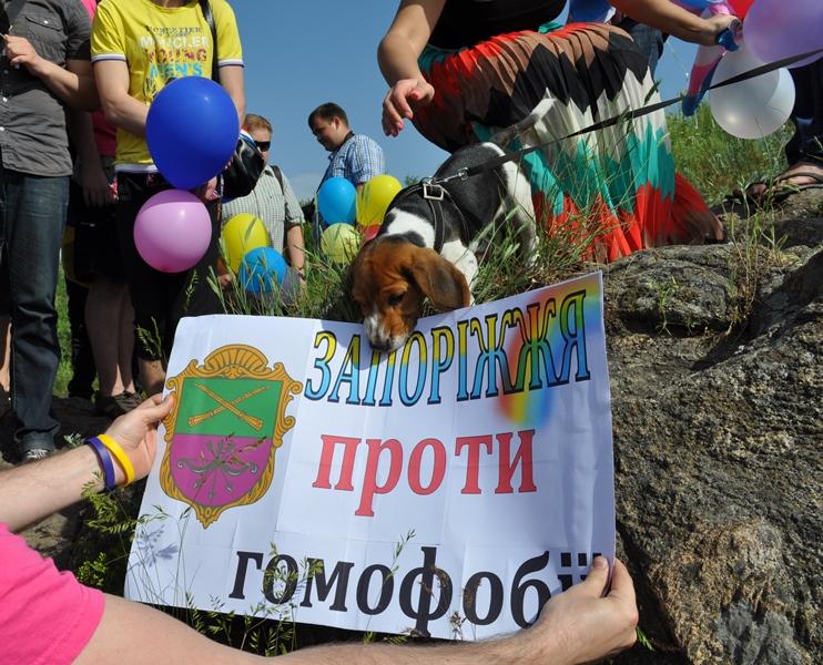 """В Запорожье прошел радужный флешмоб """"Будь выше ненависти"""""""