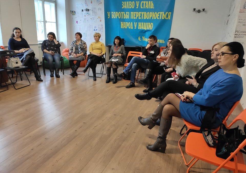 Оголошено відбір на тренінг з питань гендерної рівності для журналіст_ок (03-04 жовтня)