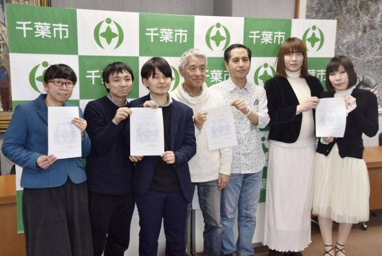 Японія вперше визнала гей-пари