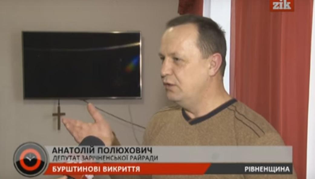 «Ми просто заготовляли добриво», – рівненський організатор брудної провокації проти КиївПрайду