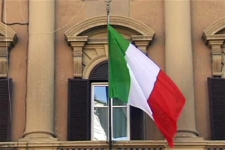 Итальянские законодатели запутались в терминологии…