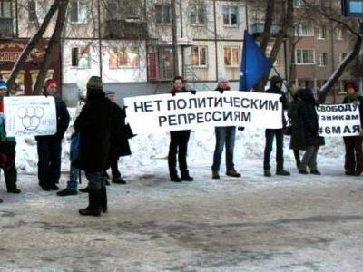 """В Самаре прошел пикет """"За свободу: нет Олимпиаде в колонии общего режима!"""" с участием представителей ЛГБТ сообщества"""
