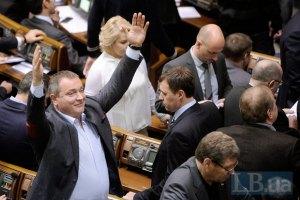 Заява Ради ЛГБТ організацій України з приводу ухвалення Закону № 3879