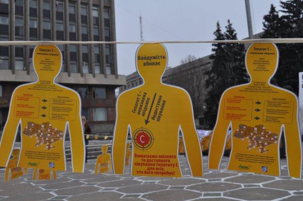Запоріжці просили у Святого Миколая грошей на лікування вірусних гепатитів
