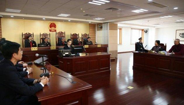В Китае писательницу приговорили к 10 годам тюрьмы за роман о геях