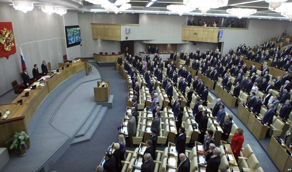 Госдума России запретит гражданам «оправдывать гомосексуальность»