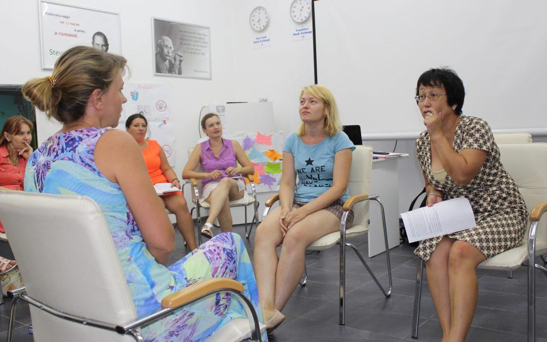 Конкурс на участь у тренінгу з питань гендерної рівності (листопад, м. Кропивницький)