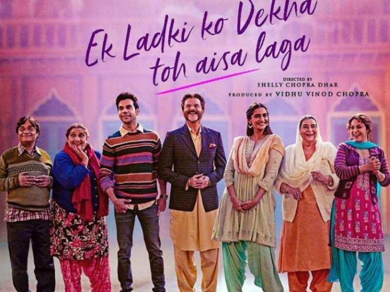 В Індії вийшов перший гей-фільм після легалізації гомосексуальних стосунків