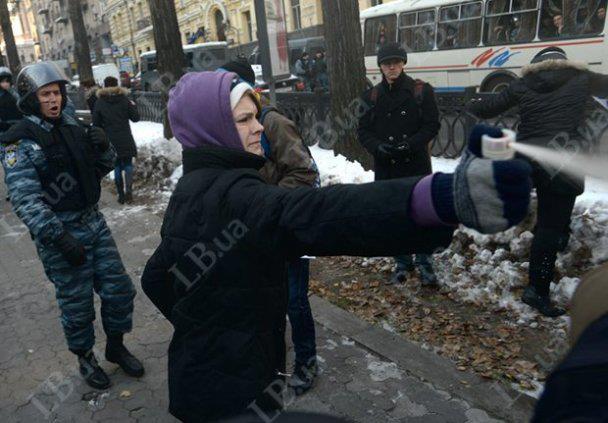 «Свободовцы» атаковали акцию за права ЛГБТ в центре Киева
