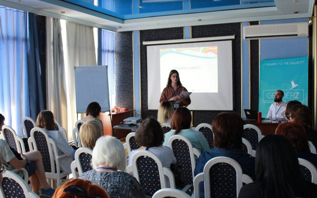 Тренінг для соціальних працівників(-ць) з питань СОГІ