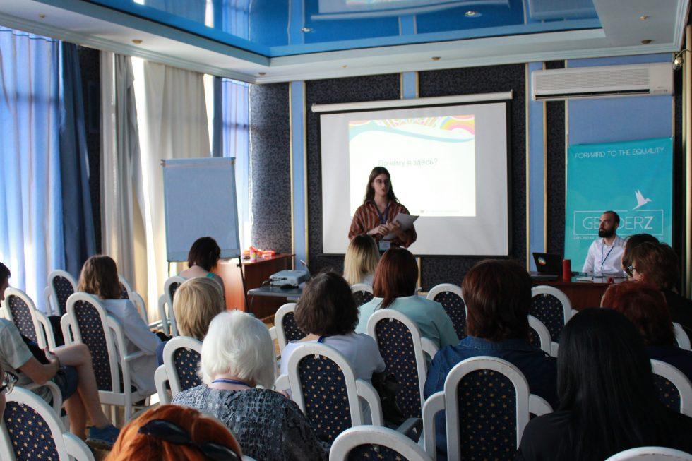 Конкурс на участь у тренінгу з питань гендерної рівності (вересень, м. Олександрія)