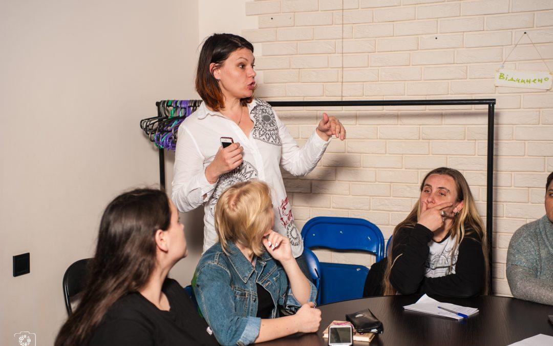 Конкурс на участь у Школі Толерантності з питаньСОГІ для журналістів/ок та блогерів/ок (грудень)