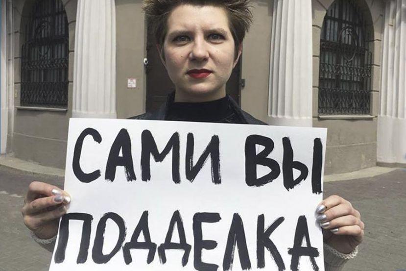 У Білорусі ЛГБТ-активістка сфотографувалася з плакатом під МВС: суд призначив їй покарання