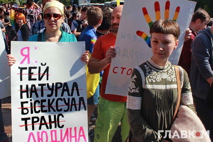 У оргкомітеті КиївПрайду повідомили дату цьогорічного маршу: 17 червня