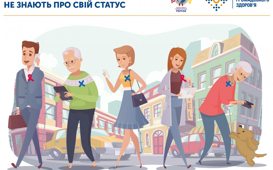 У січні 2020 року в Україні зафіксували 1,2 тисячі випадків ВІЛ-інфекції та 322 випадки СНІДу — МОЗ