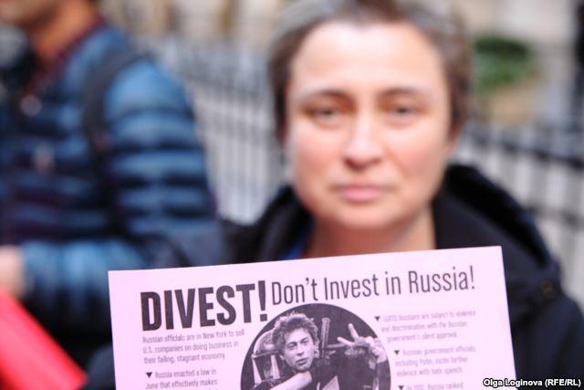 У здания нью-йоркской фондовой биржи звучали призывы не инвестировать в Россию из-за гомофобной политики