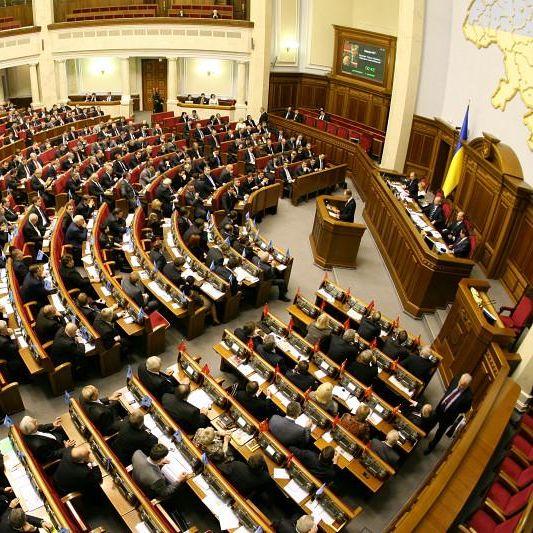 «Батьківщина» и Партия регионов объединились против подписания антидискриминационного закона