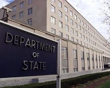 Госдеп США: Военные и тюремные власти Армении подвергают дискриминации ЛГБТ