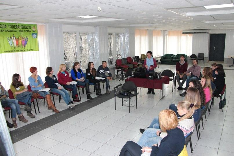 Конкурс на участие в тренинге «Школа Толерантности по вопросам ксенофобии и расизма»