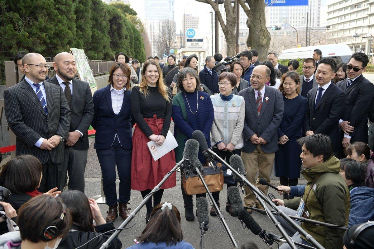 У Японії вперше оскаржують заборону одностатевих шлюбів. 13 пар вимагають по 1 млн єн компенсації